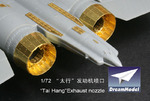 Exhaust nozzle for PLAAF J-11B/BS/15/10B
