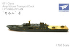 071 Class Amphibious Transport Dock LPD-998