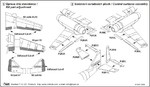 Me 262A control surface set for ACA