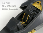 Exhaust nozzles for F-35A/C (KITTYHAWK)