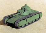 T-22 Tank Grote
