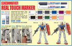 GM403 Real Touch Blue 1