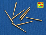 Set of 8 pcs 381 mm long barrels for ship Hood