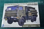 Japan Ground Self Defense Force 3 1/2t Fuel Tank Vehicle for Aviation