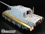 "WWII German Panzerjager ""Jagdtiger"" Fender & Side Skirts  For DRAGON Kit"