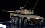 JGSDF MANEUVER COMBAT VEHICLE (Proto Type)