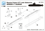 Russia Project 677 Lada Submarine 1/700