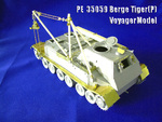 Photo Etched set for 1/35 WWII German Berge Tiger(P) (For DRAGON 6226)
