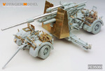 Photo Etched set for 1/35 WWII German 88mm Flak36 (For DRAGON)