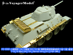 Photo Etched set for 1/35 T-34/76 Mod.1940/1941/German Army(3in1)