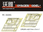 Photo Etched set for 1/35 Fenders for Cromwell  Mk. IV/Centaur C.S.Mk IV(For TAMIYA35221/35232)