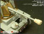 Photo Etched set for 1/35 MARDER II (For DRAGON 6262)