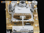 1/35 WWII Fenders for Panzer III Mid-Late Version (For DRAGON )