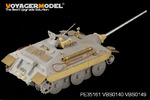 Photo Etched set for 1/35 WWII E-25 Tank Destroyer (For TRUMPETER 00383)