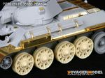 1/35 Fenders for T-34/76 STZ Mod.1941 (For DRAGON 6355)