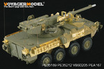 1/35 Modern US Army M1128 MGS (For AFV CLUB 35128)