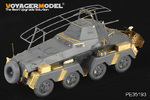 1/35 WWII German Sd.Kfz.232 8ROD Early Version (FOR TAMIYA KIT)