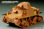 WWII ITALY Carro Armato L6/40 (For ITALERI6469  For TAMIYA 89783)