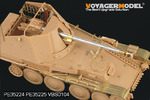 1/35 WWII German Marder III M Fenders (For TAMIYA 35255)