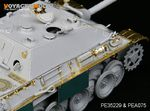 1/35 WWII Jagdpanther G1 Early Version (For DRAGON 6458)