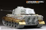 1/35 WWII German King Tiger (Hensehel Turret) (For DRAGON Kit)