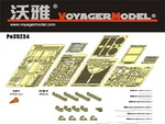1/35 WWII German King Tiger (Porsche Turret)  (For DRAGON Kit)