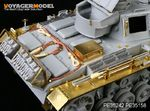 1/35 WWII German Pz.Kpfw.III Ausf.N sPz.Abt 501 Afrika (For DRAGON 6431)