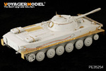 1/35 Russian PT-76 Amphibious Tank Mod.1951 (For Trumpeter 00379)