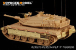 1/35 Modern Merkava Mk.IV MBT Side Skirts (FOR ACADEMY 13213)
