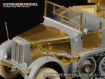 1/35 WWII German Sd.Kfz.7/1 Part 1 (For DRAGON 6525)