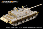 1/35 Chinese PLA ZTZ 99B MBT (For HOBBY BOSS 82440)