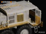 1/35 Modern Russian KZKT-537L Tractor (For TRUMPETER 01005)