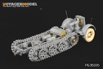 1/35 WWII German Sd.Kfz.7 8t Late Production (For DRAGON 6562)