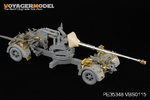 1/35 WWII German PaK 43/3 L/71 mit Behelfslafette (For DRAGON 6522)