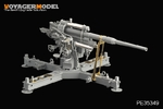 1/35 WWII German 88mm FlaK 37 mit Behelfslafette (For DRAGON 6523)