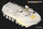 1/35 Modern US ARMY AAVP-7A1 RAM/RS (For HobbyBoss 82415)