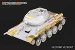 WWII Russian T-34/85(For AFV CLUB 35S26)