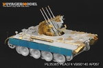1/35 WWII German Flak Panther Ausf D /w Flak 38 (For DRAGON 6626)