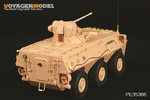 1/35 Chinese PLA ZSL-92 IFV (For Hobby Boss 82454)