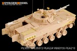 1/35 Modern Russian BMP-3 MICV Early Version Breakwater (For TRUMPETER 00364)