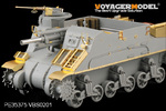 1/35 WWII U.S. M7 Priest Mid Production (For DRAGON 6637)