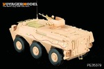 1/35 CHINESE PLA ZSL-92A APC (For HobbyBoss 82455)