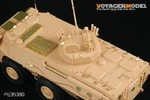 1/35 Chinese PLA ZSL-92B APC (For HOBBYBOSS 82456)
