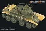 1/35 Russian  BT-7 model 1935 (For TAMIYA 35309)