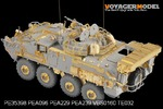 1/35 Modern Canadian LAV-III (For TRUMPETER 01519)