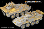 1/35 Modern Canadian LAV-III TUA w/TOW/Smoke Discharge (For TRUMPETER 01588)