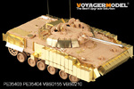 1/35 Modern Russian BMP-3 MICV w/Slat Armour(For TRUMPETER 00365)