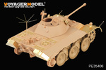 1/35 WWII German VK1602 Leopard w/Smoke Discharger (For HOBBYBOSS 82460)