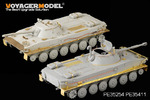 1/35 WWII Russian/Poalnd PT-76B Amphibious Tank (For TRUMPETER 00381/00382)