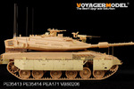1/35 Modern Merkava Mk.IV LIC MBT Side Skirts (FOR ACADMY 13227)